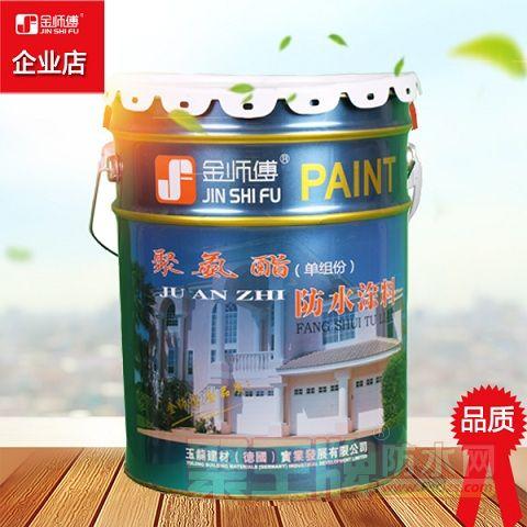 金师傅【厂家】金师傅防水涂料 地下室、车库防水