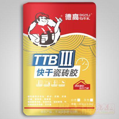 点击查看TBBIII型(快干瓷砖胶)详细说明