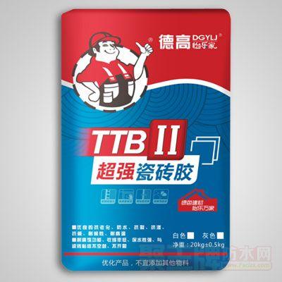 点击查看TBBII型(超强瓷砖胶)详细说明