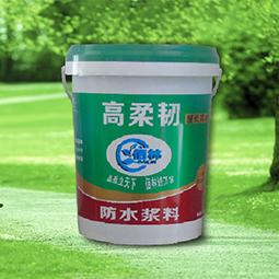 高柔韧防水浆料 产品图片