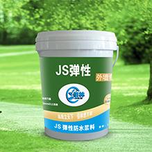 点击查看JS弹性防水浆料详细说明