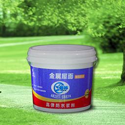 点击查看广州防水品牌|金属屋面防水浆料|佰林防水详细说明