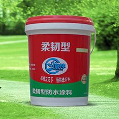 一线防水品牌,柔韧性防水涂料,广东广州防水品牌厂家