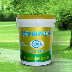 一线防水品牌,墙地固界面剂,广东广州防水品牌厂家