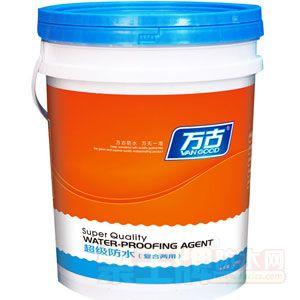 点击查看超级防水剂vS-20详细说明