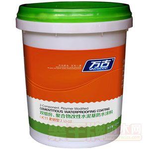 K11水泥基防水涂料