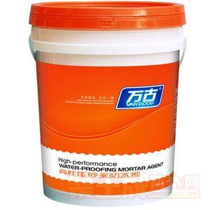 砂浆防水剂vL-4