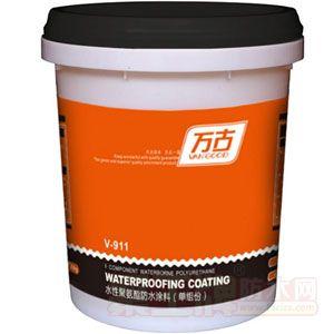 水性聚氨酯防水涂料(单组份)