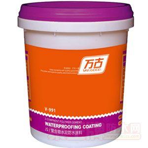 JS/聚合物水泥防水涂料