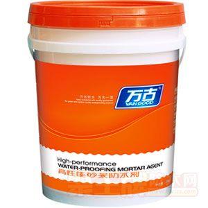 蓝防水砂浆防水剂vL-20