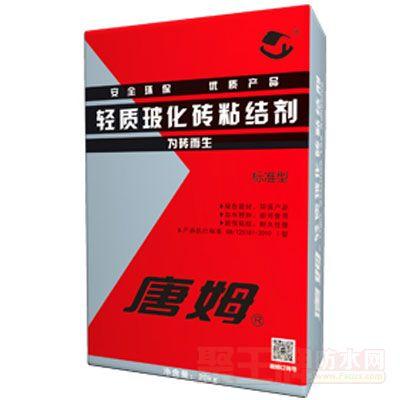 点击查看轻质玻化砖粘结剂(标准型)20kg详细说明