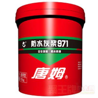 防水灰浆971(10kg) 产品图片
