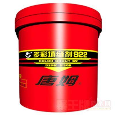 多彩填缝剂922(5kg) 产品图片