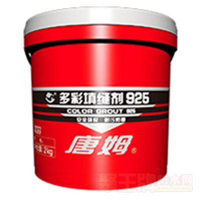 多彩填缝剂925(2kg) 产品图片