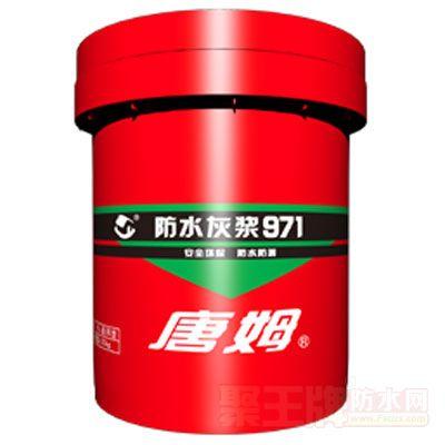防水灰浆971(20kg) 产品图片