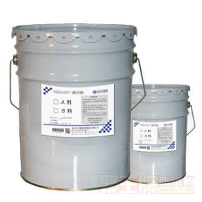 YJS-401环氧灌浆树脂