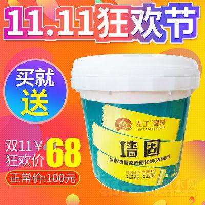 黄色高强度建筑固化剂