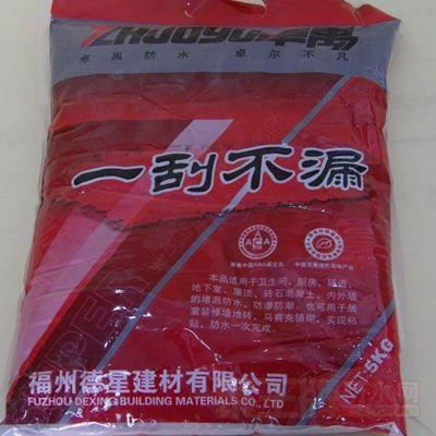 干粉砂浆系列材料详细说明