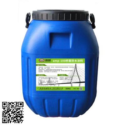 点击查看AMP-100二阶反应型桥面防水涂料高速公路道桥防水直供厂家详细说明