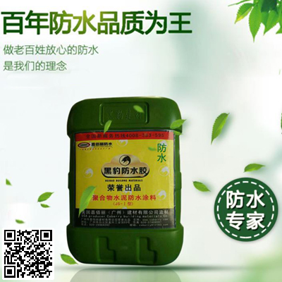点击查看广州黑豹JS聚合物防水涂料十大品牌详细说明