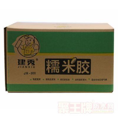 点击查看JX-300建秀家装型糯米胶(2kg)详细说明