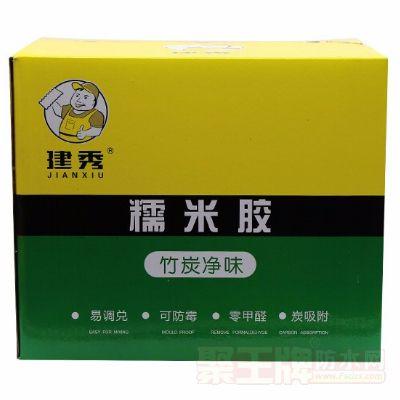 点击查看jx-600建秀竹炭净味糯米胶(2kg)详细说明