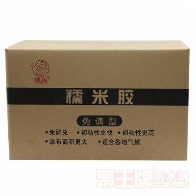 点击查看jx-200建秀免调型糯米胶(2kg)详细说明