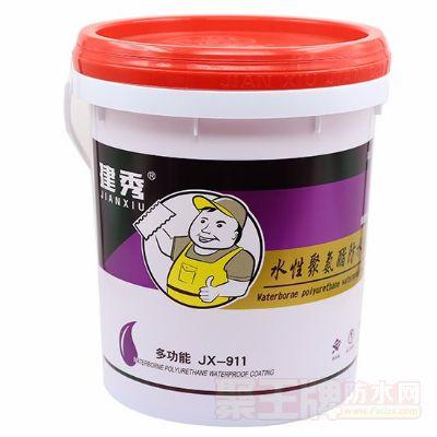 水性聚氨酯防水涂料(10kg/20kg)