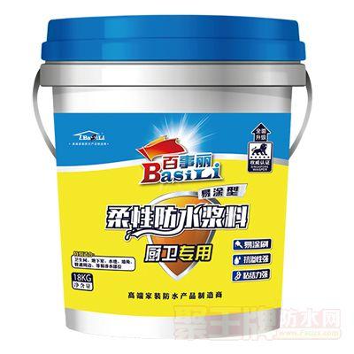 易涂型柔性防水灰浆