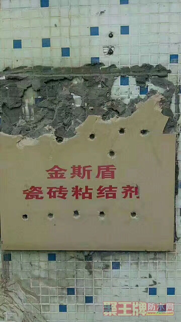 K11防水施工效果广州K11彩色厂家直销