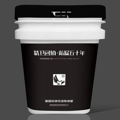 微晶抗渗自动发泡泥――卫生间回填材料