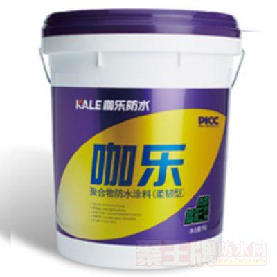 聚合物柔韧型防水涂料产品包装图片