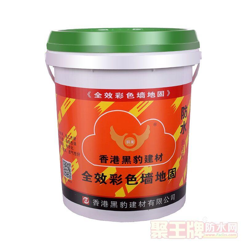 香港黑豹防水黑豹全效彩色地固界面剂