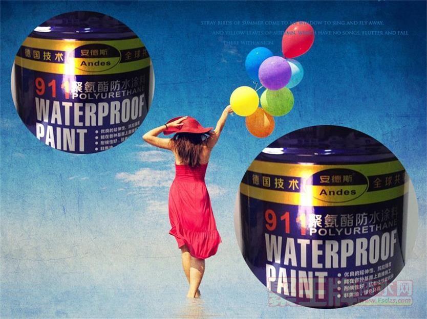 911聚氨酯防水涂料福建厂家防水十佳品牌