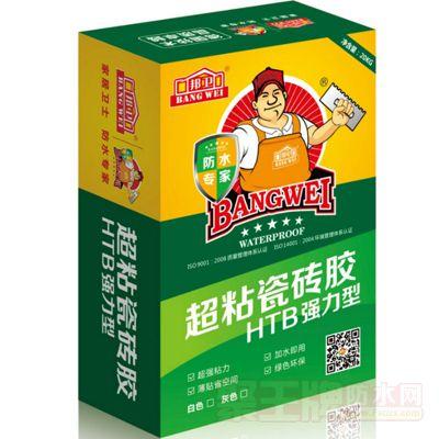 超粘瓷砖胶 HTB强力型