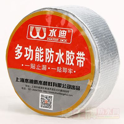 多功能防水胶带