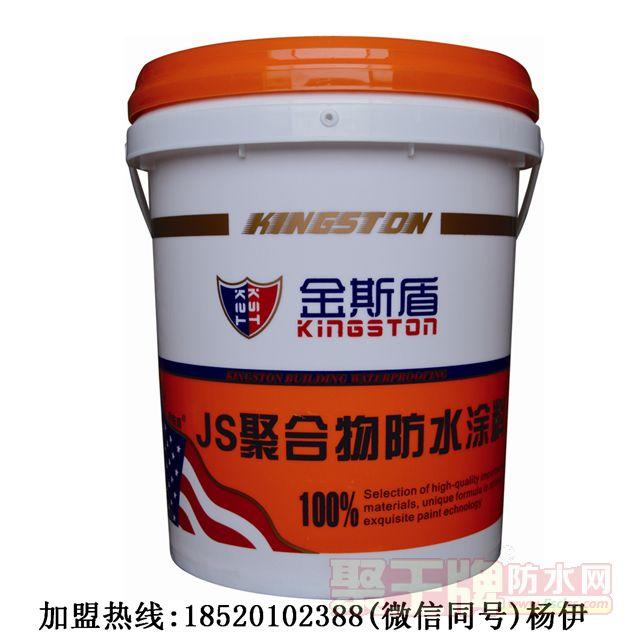 金斯盾JS聚合物水泥基防水涂料