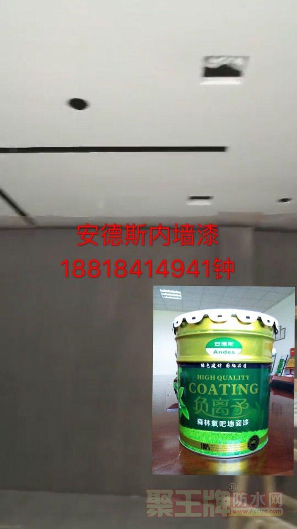 上海外墙漆批发价格广州外墙漆生产厂家