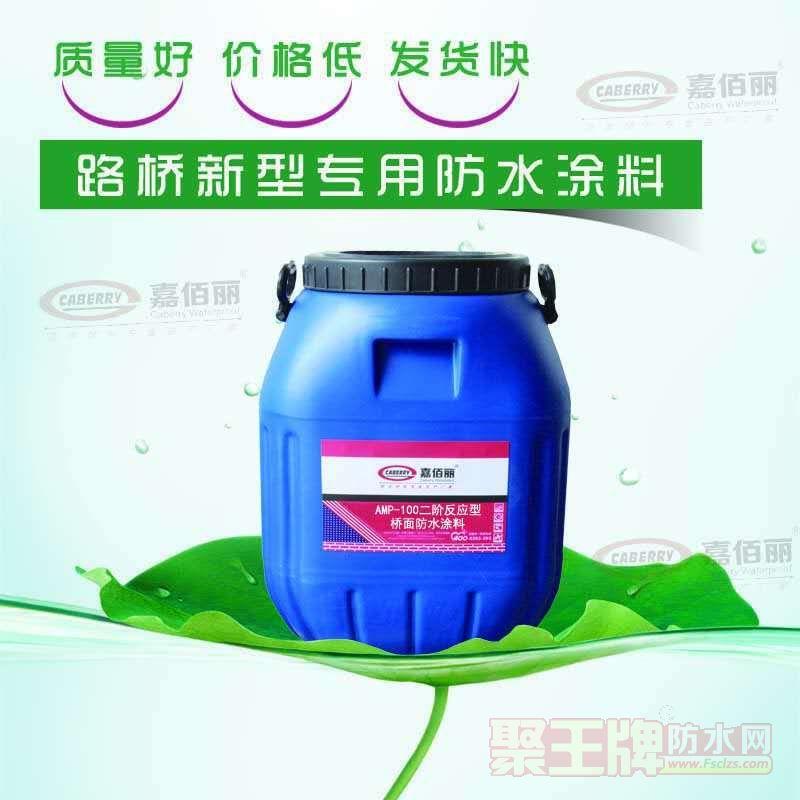 河南太原2019桥梁隧道防水涂料价格趋势