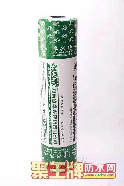 高分子聚乙烯丙纶布 均匀度好利于施工丙纶