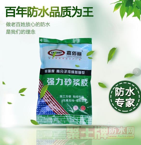 嘉佰丽广东砂浆胶一线品牌价格实惠 进口强力瓷砖