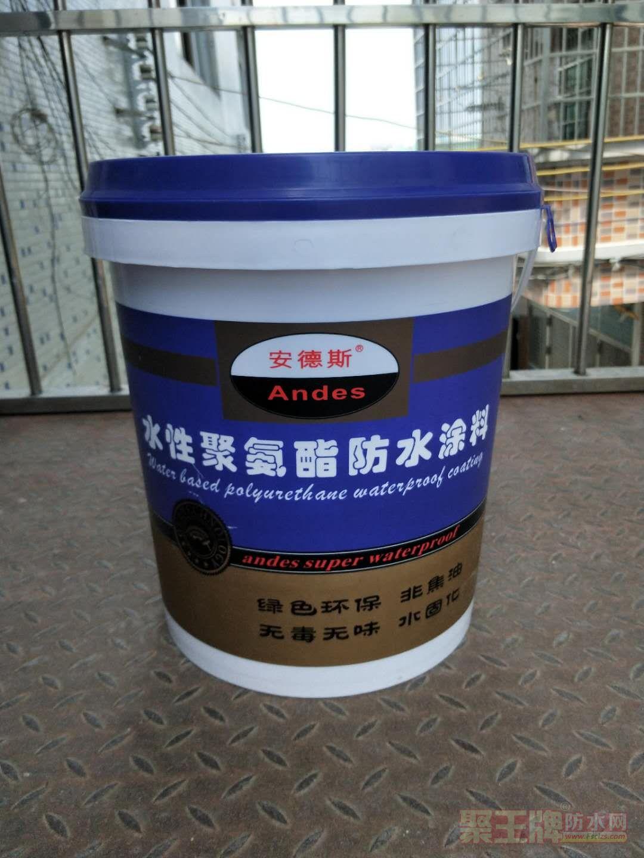 水性SBS防水涂料海南建材公司监制生产