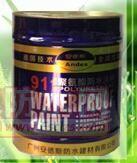 安德斯911聚氨酯防水涂料中山聚氨酯材料厂家