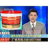 广州家装防水材料厂家安德斯K11防水涂料