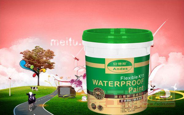 安德斯K11A高柔型防水涂料云南防水市场推荐