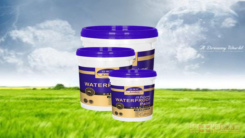 安德斯JS聚合物水泥基防水涂料云南防水建材公司