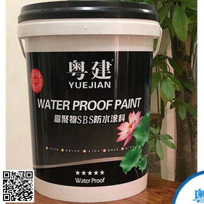 点击查看2019年液体卷材防水十大品牌之一厂家粤建防水详细说明