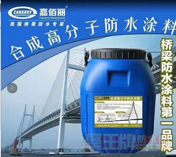 玉林至湛江高速专用AMP桥梁防水涂料施工