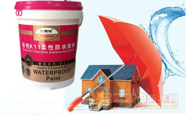 彩色K11防水涂料云南防水建材公司推荐