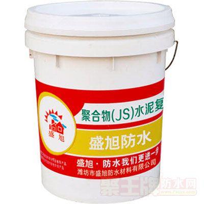 点击查看聚合物水泥基(JS)复合防水涂料详细说明